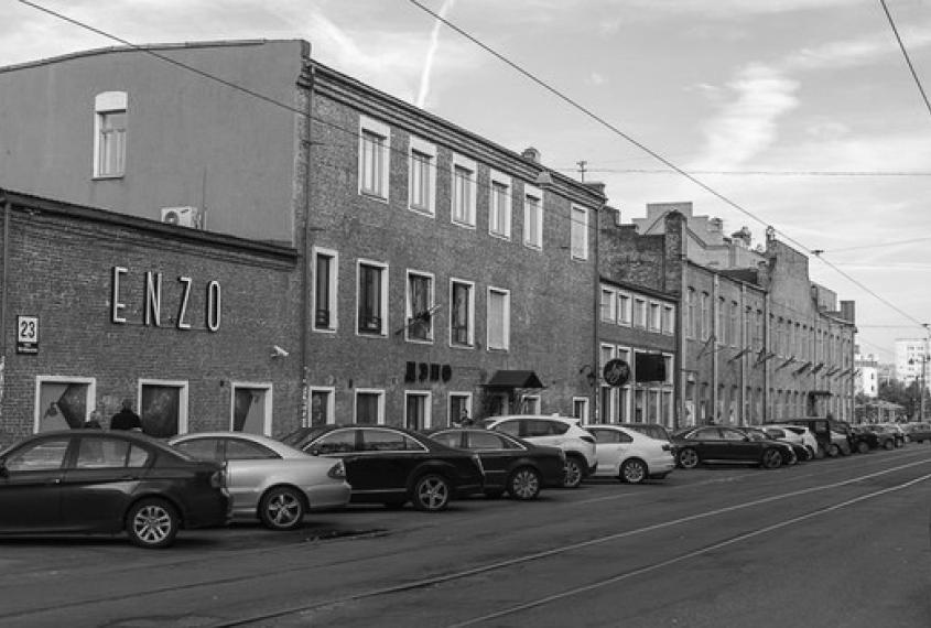Office in Minsk